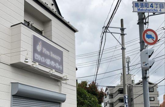 オープンまであと10日!!!